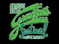 Shakori Hills Grassroots Festival - Angel Voice Sponsor